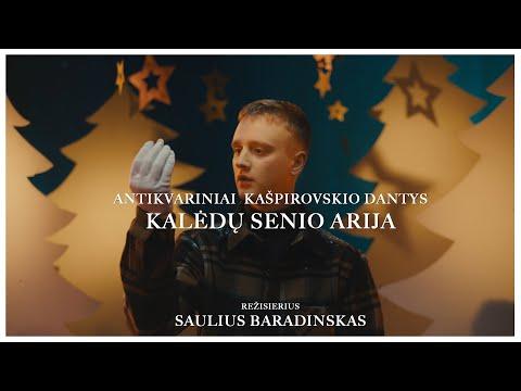 Antikvariniai Kašpirovskio dantys | Kalėdų senio arija (official video)