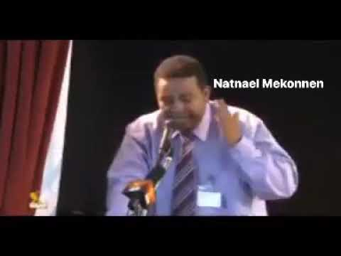 360° flip in Ethiopian politics #2