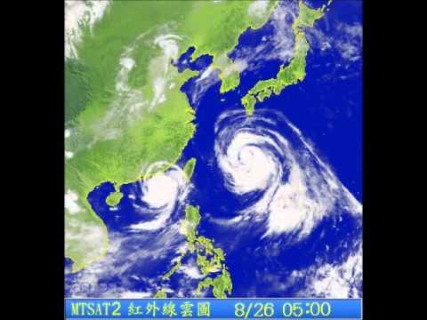 Typhoon TEMBIN (2012/15W) satellite imagery 颱風天秤衛星圖