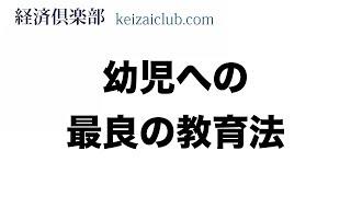 経済倶楽部はこちらをクリック http://keizaiclub.com/ 仮想通貨の秘密 ...