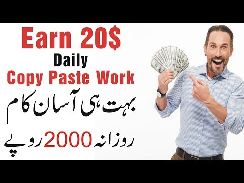 Earn $10 to $50 Daily with This Easy Copy Paste Work (PROOF INSIDE) Urdu Hindi Tutorial