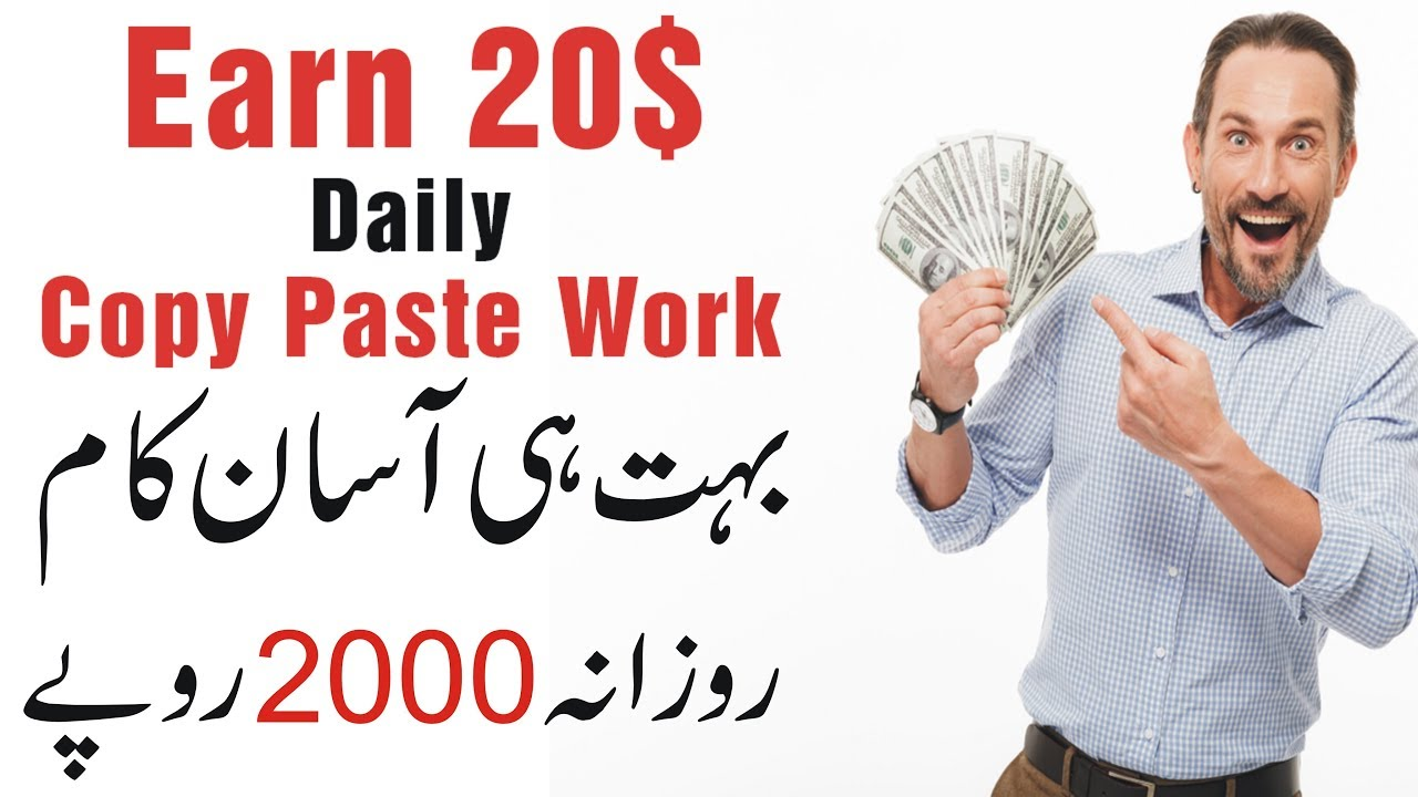 Earn 20$ Daily Free Copy Paste Work For Students in Pakistan- Hasi Awan