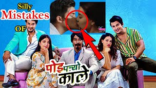 (100 Mistakes) In Poi Paryo Kale- Nepali Full Movie-2020 | Pooja, Akash | Kalidas Movie Mistakes