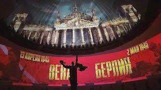 Потрясающая видео инсталяция о Великой Отечественной войне