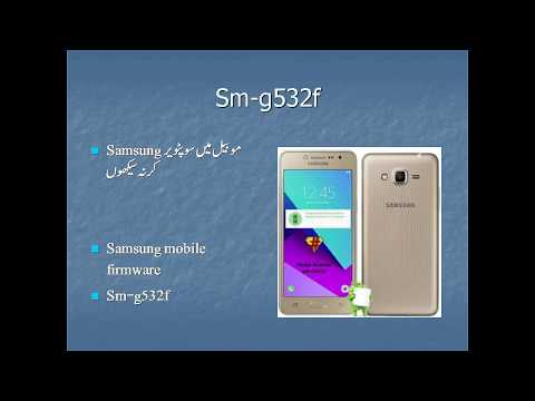 flash/update-samsung-galaxy-sm-g532f-with-full-firmware-(4-files)