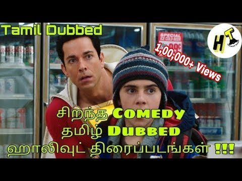 5+5 Comedy Tamil Dubbed Hollywood Movies | Tamil - Hollywood Tamizha