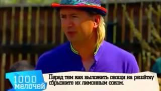 Овощи на мангале   Александр Селезнев