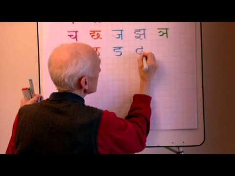 Sanskrit Alphabet - YouTube - sanskrit alphabet chart