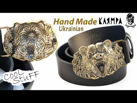 Бурмило от Клямра (Украина), Латунная пряжка ручной работы Hand Made