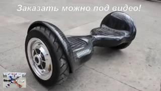 Гироскутер купить в минске(, 2017-06-13T03:30:45.000Z)