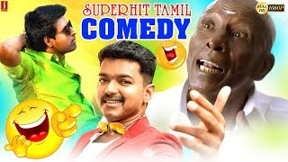 Latest Tamil Movies Comedy Scenes 2019 Tamil Funny Scenes 2019 Tamil Best Comedy 2019 New Upload
