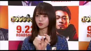 映画『闇金ウシジマくんPart3』大ヒット上映中 10月22日(土)映画『闇...