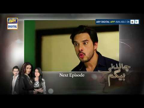 Chandni Begum Episode 21 ( Teaser ) - ARY Digital Drama thumbnail