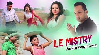 Le Mistry Prabodh Jayanti Mp3 Song Download