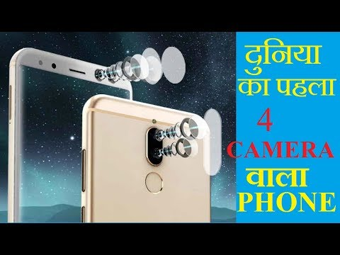 honor 9i unboxing and review hindi gold 4g, reasons not to buy honor 9i, reasons to buy honor 9i