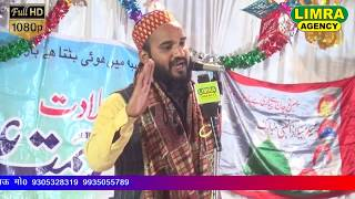 Shamsho Qamar Part 1, Nizamat Afaque Raza Mushahidi 28 March 2018 Faizabad HD India