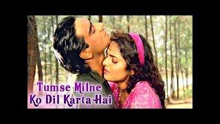 Tumse Milne Ko Dil Karta Hai || Phool Aur Kaante ||  Ajay Devgn, Madhu ||