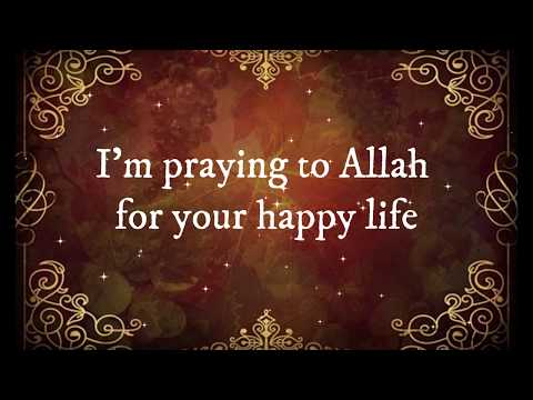 Islamic Anniversary Wishes For Couple – Happy Anniversary Duas - Islamic Wedding Wishes