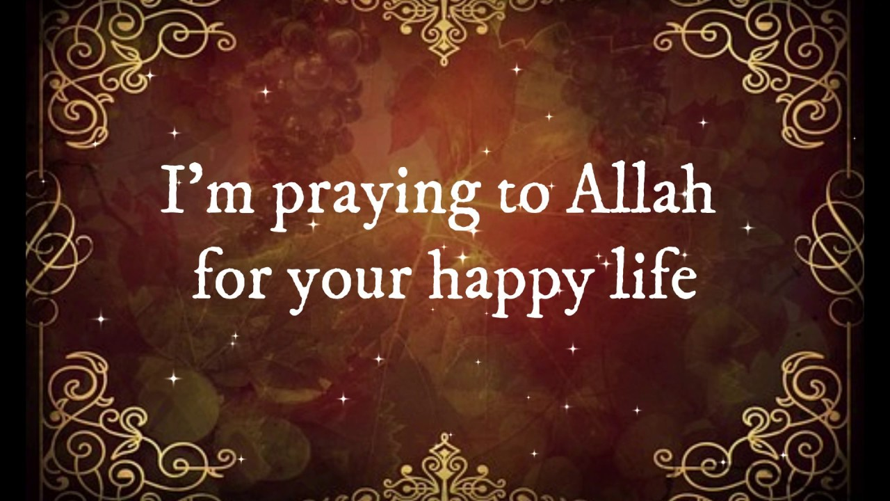 Enjoy quotes concerning marriage, as a reminder of the importance of marriage in islam and the blessings bestowed upon those who complete. Islamic Anniversary Wishes For Couple Happy Anniversary Duas Islamic Wedding Wishes Youtube