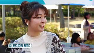 2017년 11월 2일에 방송된 '안녕 안심마을'