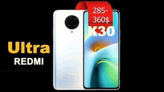 Redmi K30 Ultra Навороченный смартфон от 285 долларов