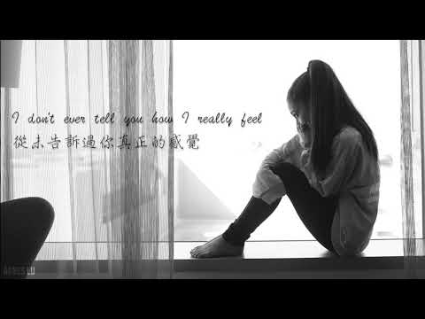 我以為我是最特別的那一個:just-a-little-bit-of-your-heart---ariana-grande-亞莉安娜-中文歌詞