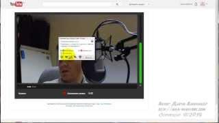 Как записать аудио или видео без видеокамеры и диктофона(Ссылки используемые в уроке: Видео: http://www.youtube.com/upload Аудио: http://online-voice-recorder.com/ru/ ..., 2014-01-30T13:23:52.000Z)
