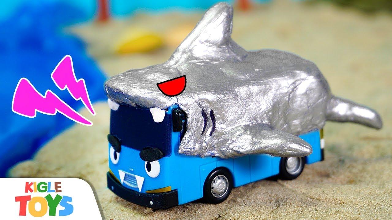 타요가 상어 버스가 되었어요 | 장난감 경찰차 소방차 구급차 앰뷸런스 | 타요 몬스터 폴리스 | KIGLE TOYS