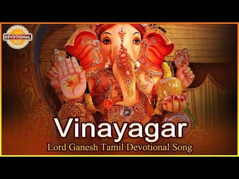 lord-ganesha-special-songs-|-vinayagar-tamil-devotional-songs-jukebox-|-devotional-tv