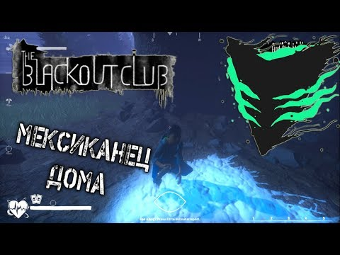 Час юнити в The BlackOut Club 04.11.2018