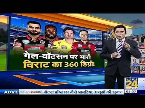IPL 2018 : Royal Challengers Bangalore Vs Delhi Daredevils Live | Cricket Highlights | RCB Vs DD