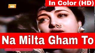 Na Milta Gham Toh Barbadi In Color (HD)   Amar   Dilip Kumar & Madhubala