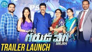 Psv garuda vega movie trailer launch || rajasekhar || pooja kumar || praveen sattaru