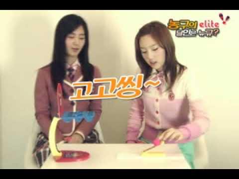 SNSD Yuri & Taeyeon Elite Event Basketball