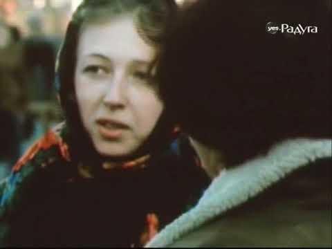 20 октября 1982 года. Трагедия в лужниках.