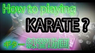 【ふぇんず☆】How to play Babymetal - KARATE Guitar covering? Tutorial 練習動画