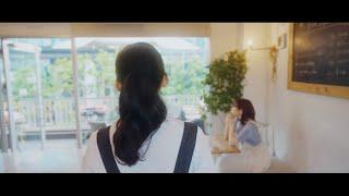 小玉ひかり『ヒロイン症候群』Music Video teaser