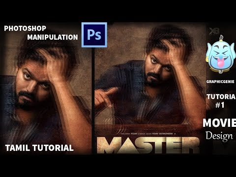 Vijay Master Blur Manipulation  | Dynamic Blur | Photoshop Tutorial | Graphic Genie | Tamil