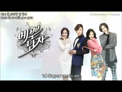 [HD] Melody Day -  I Have A Person That I Love (사랑하는 사람 있어요) Bel Ami OST [ENG SUB ROM HAN]