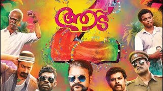 Aadu 2 Movie review Malayalam movie | Jayasurya | Midhun Manuel | Vijay Babu