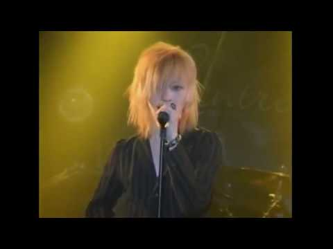 Rentrer en Soi  リエントール アン ソイ - Shinwa (神話) Live