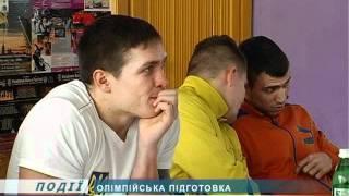 У Коломиї перебувають учасники Олімпійських ігор 2012
