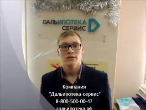 Как получить ипотеку студенту. Демидов Вячеслав Николаевич.
