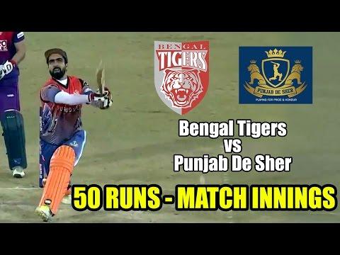 CCL6 - Hardy Sandhu Fabulous 50 Runs Punjab De Sher - Match Innings