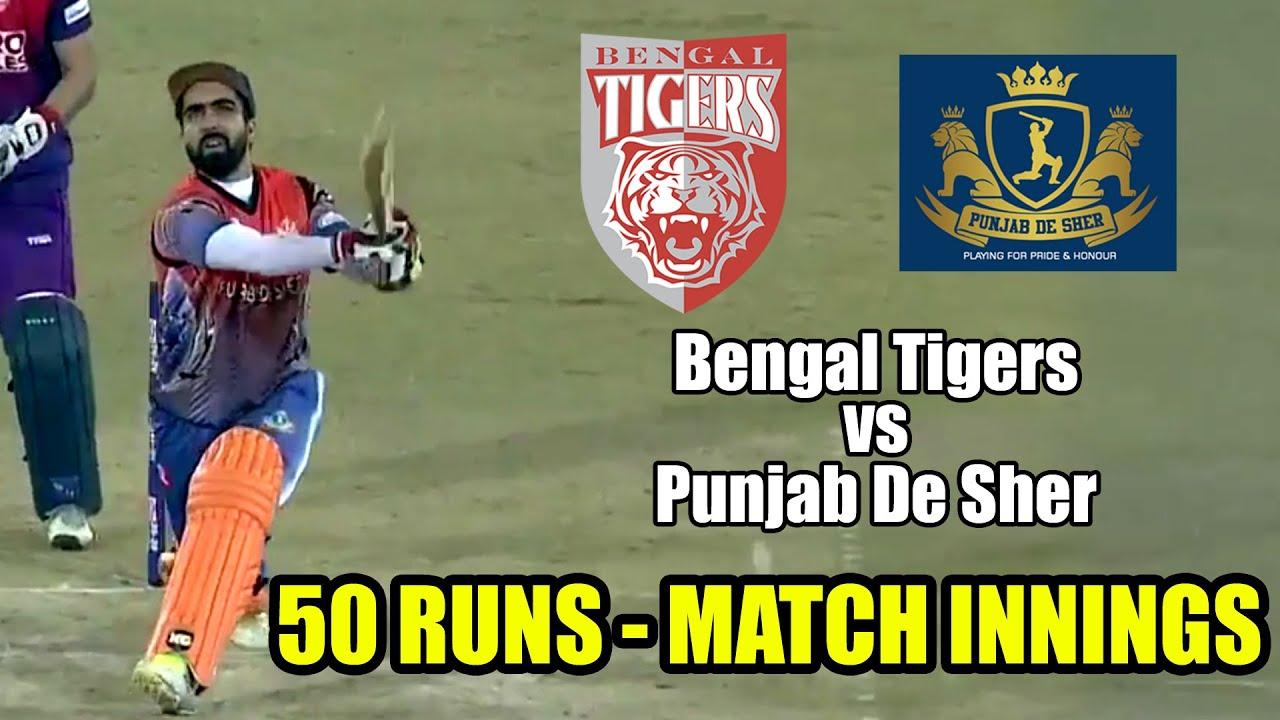CCL6 - Hardy Sandhu Fabulous 50 Runs Punjab De Sher - Match Innings ...