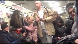 Член перед лицом 2. Пранк в метро.