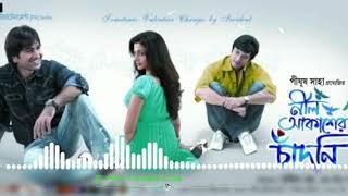 Ei-Mon-Tomake-Chai (Chandni) || Jeet Ganguly || Mp3 song