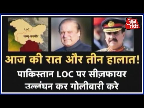 Dastak: What Will Be Pakistan's Move After India's Surgical Strike?