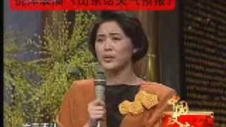 倪萍山东话 天气预报