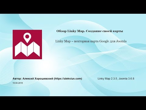 Linky Map – векторная карта Google для Joomla